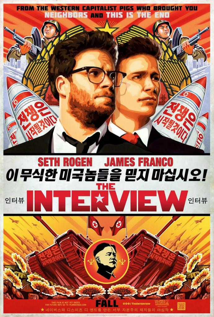 poster-pelicula-the-interview