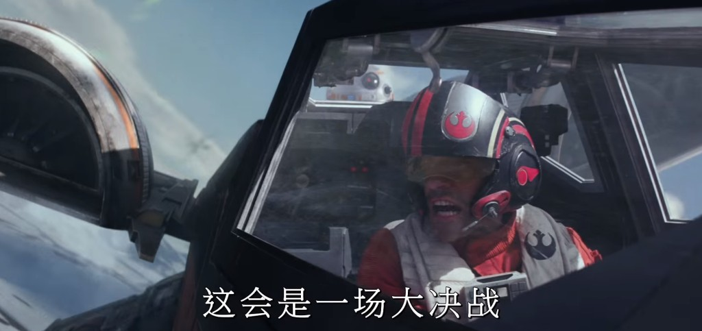 star wars china 1