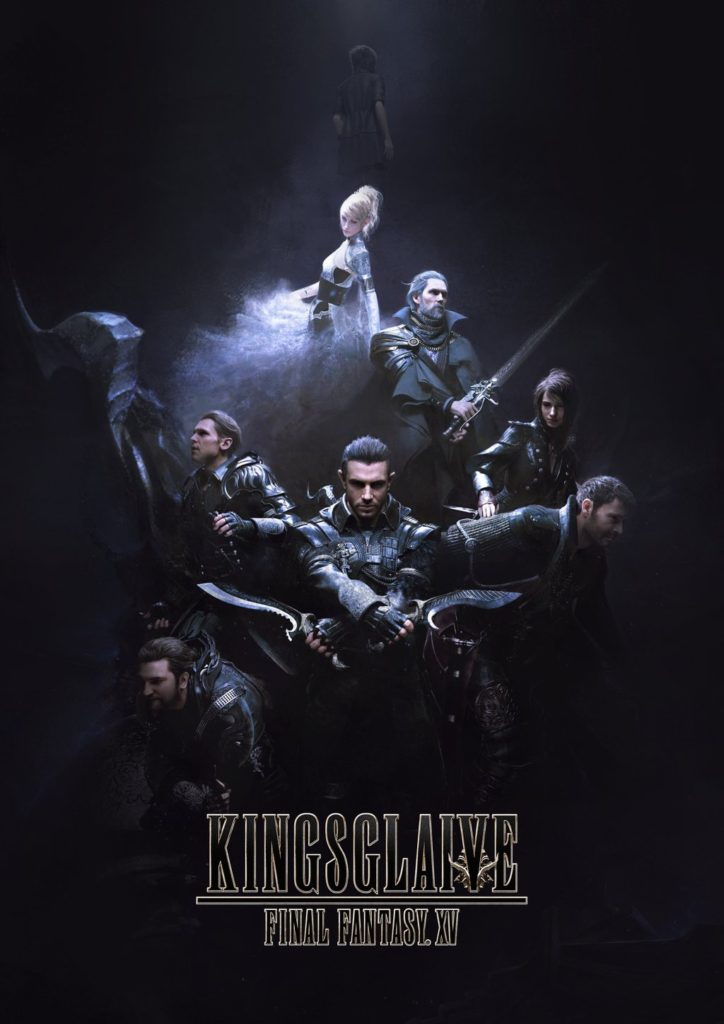 kingsglaive-final-fantasy XV